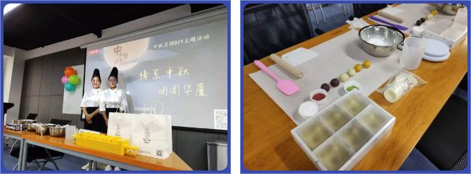情系中秋、团圆威廉希尔登录注册(图2)
